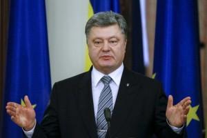 Порошенко оголосив про зачистку поліції від корупції