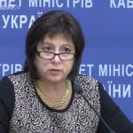 Яресько: Україна може відмовитися від виплати $ 3 млрд