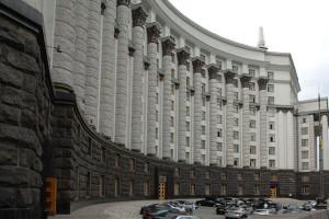 Кабмин Украины просит Раду ввести санкции против России