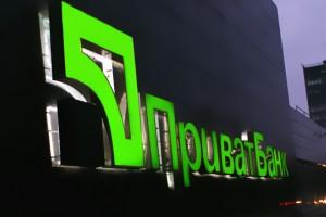 Рейтинг Приватбанку знову підвищили