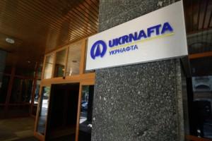 «Укрнафта» и еще 11 компаний подали в Гаагский суд иски против России