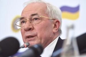 Азаров посоветовал властям Украины подготовить страну к «тяжелейшим испытаниям»