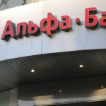"""""""Альфа-Банк"""" рассказал о будущем украинской дочки UniCredit"""