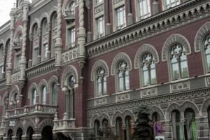 Нацбанк приобрел существенную долю в шести банках