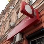 """""""МТС Украина"""" покупает """"Тримоб"""" за 3 млрд гривен"""
