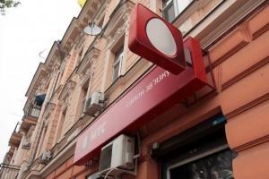 «МТС Украина» покупает «Тримоб» за 3 млрд гривен