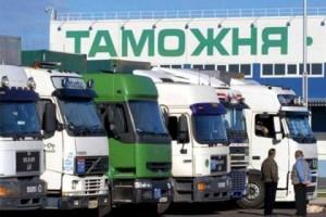 Украина отложила введение спецпошлин на товары из Беларуси