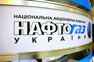 Нафтогаз уже согласен покупать газ у Газпрома
