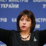 Японский банкир займется спасением украинской экономики