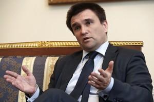 Киев назвал Россию основным препятствием на пути интеграции Украины в ЕС