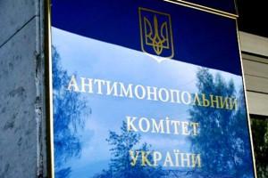 Антимонопольный комитет Украины намерен оштрафовать «Газпром» на $3,4 млрд