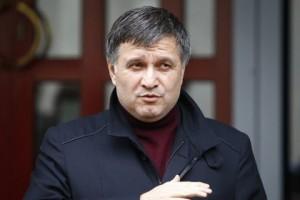 Аваков поддержал идею Яценюка о референдуме относительно Конституции Украины