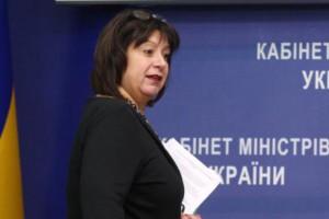 Наталия Яресько заверила в успешности бюджета 2016