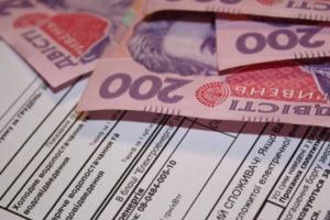Как оплатить жилищно-коммунальные услуги без комиссии