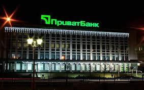 Прибыль Приватбанка Коломойского снизилась по итогам 2015 года на 64%