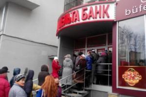 Более 300 тыс. вкладчиков «Дельта Банка» не обратились за возмещением