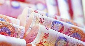 ЦБ Китая попросил валютных трейдеров не беспокоиться