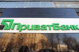 ПриватБанк будет сотрудничать с Антимонопольным комитетом