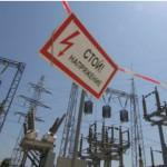 """""""Укрэнерго"""" увеличила доход от передачи электроэнергии"""