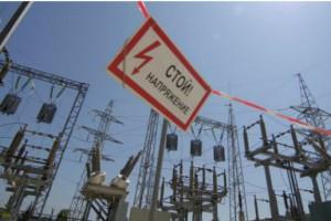 «Укрэнерго» увеличила доход от передачи электроэнергии