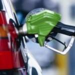 Минэнергоугля повысило индикативную розничную цену бензина
