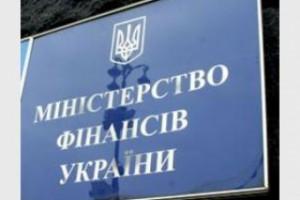 Минфину удалось продать ОВГЗ на 11 млрд грн
