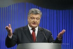 Бизнес на треть увеличил бюджеты в Украине — Порошенко