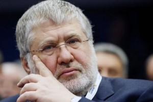 «Укрнафта»: «Приват» и власти подошли к черте