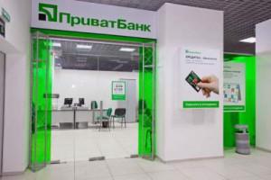 «ПриватБанк» может потерять часть своих клиентов