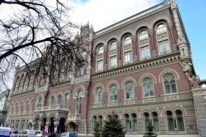 Международные резервы Украины выросли до $13,4 млрд