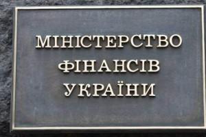 Кому и сколько должна Украина