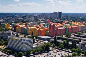 Как изменились цены на жилье в Киеве с нового года