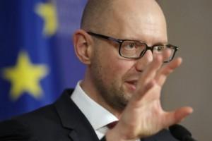 Правительство Украины решило продолжить работу единой командой