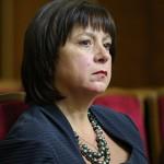 Глава Минфина Украины рассказала об опасениях МВФ