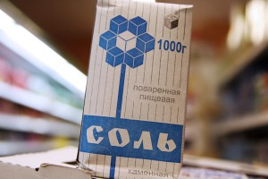 НАБУ просят проверить Артемсоль из-за низких цен для России