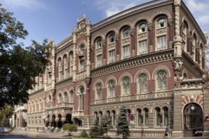 НБУ отнес банк «ТК Кредит» в категорию неплатежеспособных