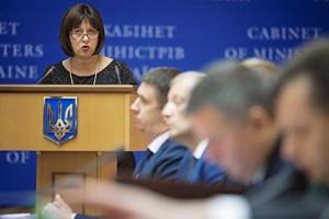 Глава Минфина Украины рассказала о бесхозности гривны