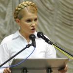 Тимошенко призвала изменить форму правления на Украине