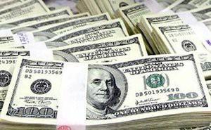 Нацбанк продал банкам более 19 млн долларов