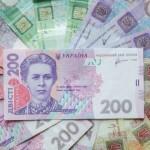 Украинские банки за год получили рекордный убыток - почти 67 миллиардов