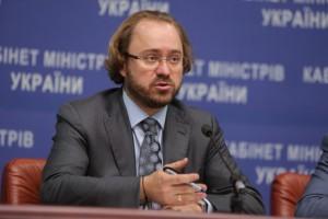 Минфин опроверг заявление о полной приватизации «Ощадбанка» и «Укрэксимбанка»