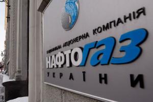 «Нафтогаз» официально уведомил Россию о своих активах в Крыму
