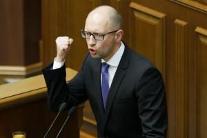 Яценюк призывает принять закон о зачислении в бюджет $1,5 млрд. режима Януковича