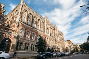 Убыток банков в январе 2016 достиг 0,9 млрд. гривен
