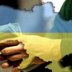 Прямые иностранные инвестиции в Украину в 2015 году сократились на 5,2%.
