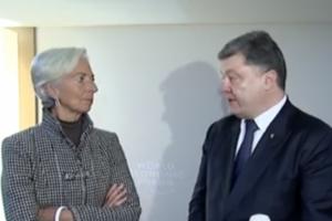 Директор МВФ разъяснила подробности разговора с Порошенко
