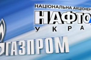 Требования «Нафтогаза» к «Газпрому» составляют более $8 миллиардов