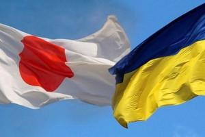 Украина и Япония ратифицировали соглашение о кредите на $300 млн.