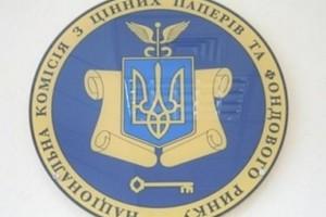 НКЦБФР аннулировала лицензии 32 банкам и компаниям