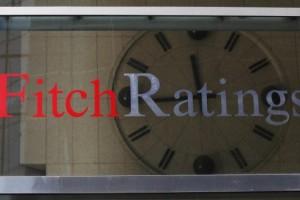 Fitch сохранило прогноз роста экономики Украины в 2016 году